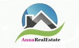 Anna Real Estate